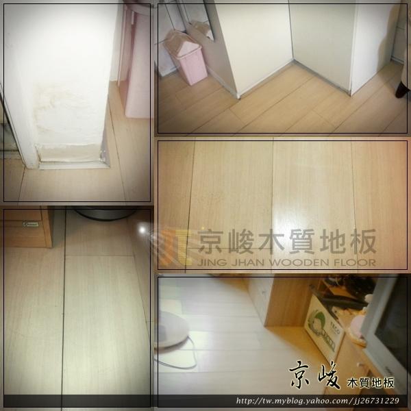 拆木地板-13040503-中和 拆木地板.jpg