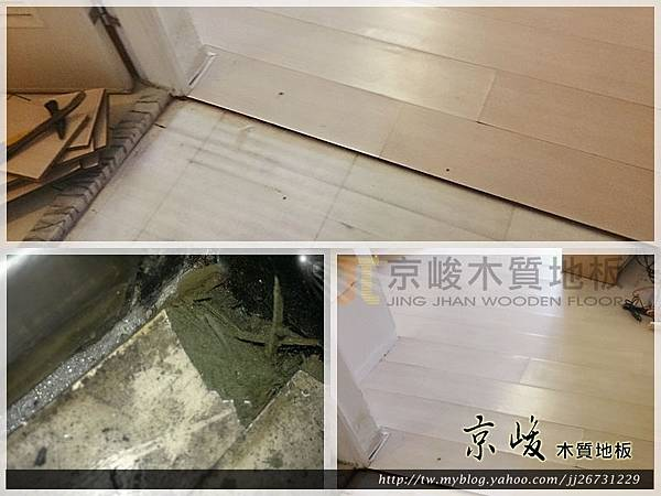 拆木地板-13040504-中和 拆木地板.jpg