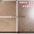 無縫抗潮 賓賓系列-文化古橡04-超耐磨木地板.強化木地板.jpg