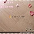 無縫抗潮 賓賓系列-文化古橡01-超耐磨木地板.強化木地板.jpg