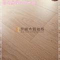 無縫抗潮 賓賓系列-文化古橡03-超耐磨木地板.強化木地板.jpg