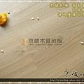 無縫抗潮 賓賓系列-古國橡木04-超耐磨木地板.強化木地板.jpg