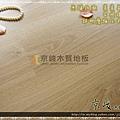 無縫抗潮 賓賓系列-古國橡木02-超耐磨木地板.強化木地板.jpg