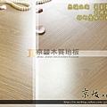 無縫抗潮 賓賓系列-古國橡木03-超耐磨木地板.強化木地板.jpg