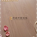無縫抗潮 賓賓系列-白橡木01-超耐磨木地板.強化木地板.jpg