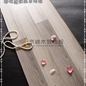 無縫抗潮 賓賓系列-典雅橡木04-超耐磨木地板.強化木地板.jpg