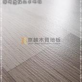 無縫抗潮 賓賓系列-典雅橡木03-超耐磨木地板.強化木地板.JPG