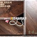 無縫抗潮 賓賓系列-喜歐迪橡木04-超耐磨木地板.強化木地板.jpg
