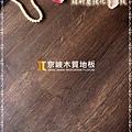 無縫抗潮 賓賓系列-喜歐迪橡木02-超耐磨木地板.強化木地板.JPG