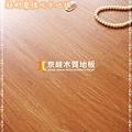 無縫抗潮 賓賓系列-稻香橡木03-超耐磨木地板.強化木地板.JPG