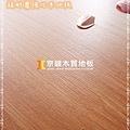 無縫抗潮 賓賓系列-稻香橡木05-超耐磨木地板.強化木地板.JPG