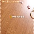 無縫抗潮 賓賓系列-稻香橡木04-超耐磨木地板.強化木地板.JPG
