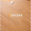 無縫抗潮 賓賓系列-稻香橡木06-超耐磨木地板.強化木地板.JPG