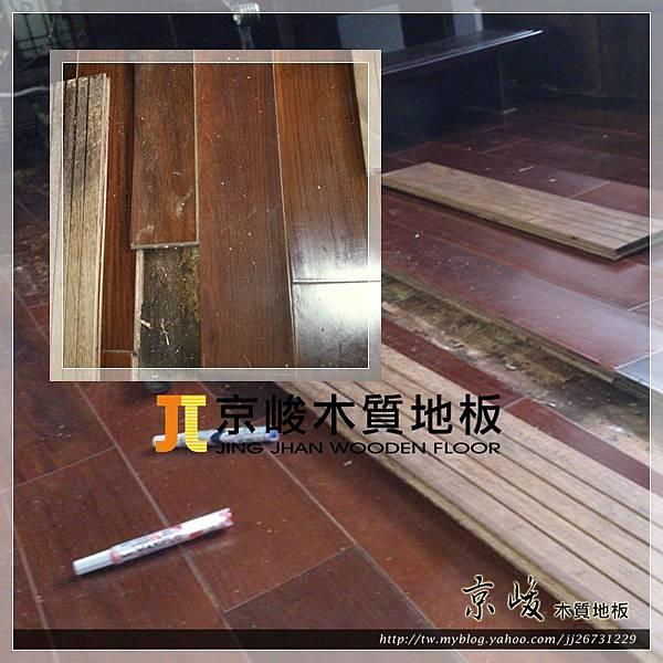 1303234土城木地板維修.jpg