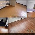 手刮紋-皇家白柚13033103-新店 超耐磨木地板強化木地板.jpg