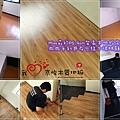 手刮紋-皇家白柚13033102-新店 超耐磨木地板強化木地板.jpg
