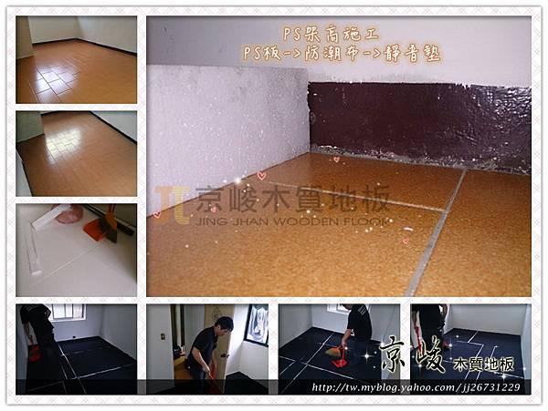 手刮紋-皇家白柚13033104-新店 超耐磨木地板強化木地板.jpg