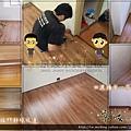手刮紋-皇家白柚13033106-新店 超耐磨木地板強化木地板.jpg