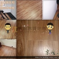 手刮紋-皇家白柚13033107-新店 超耐磨木地板強化木地板.jpg