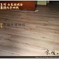 無縫抗潮 賓賓系列 03250813 山克拉峽谷 天母 超耐磨木地板.強化木地板