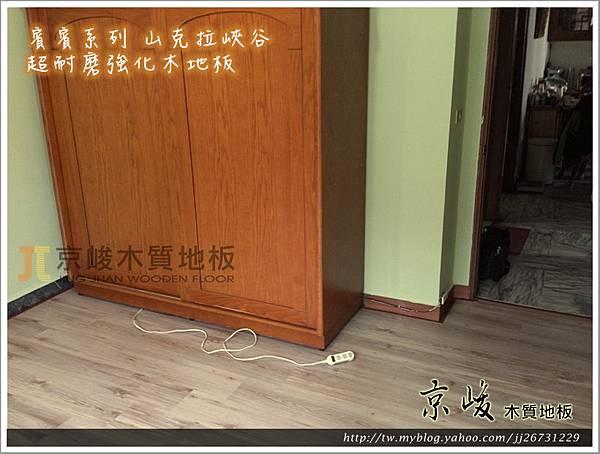 無縫抗潮 賓賓系列 03250913 山克拉峽谷 天母 超耐磨木地板.強化木地板