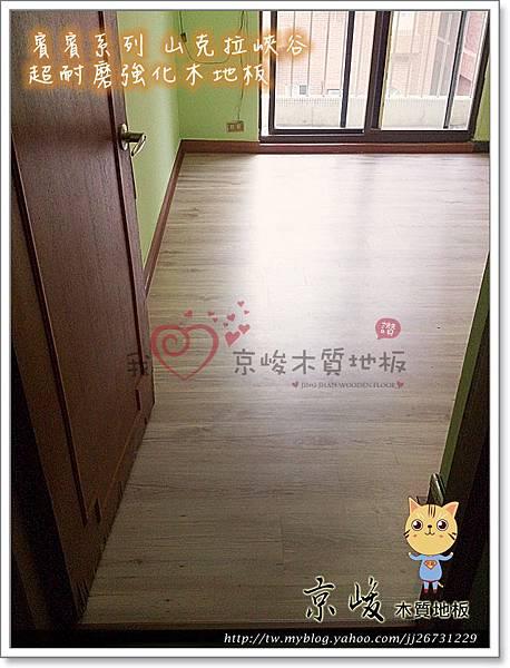 無縫抗潮 賓賓系列 03250513 山克拉峽谷 天母 超耐磨木地板.強化木地板