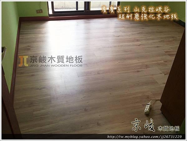 無縫抗潮 賓賓系列 03250613 山克拉峽谷 天母 超耐磨木地板.強化木地板