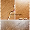 無縫抗潮 同步真木紋-黃金橡木3-超耐磨強化木地板