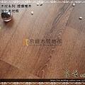 無縫抗潮 同步真木紋-煙燻紅橡木2-超耐磨強化木地板