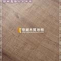 無縫抗潮 賓賓系列-鋸切橡木01-超耐磨木地板.強化木地板