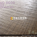 無縫抗潮 賓賓系列-鋸切橡木02-超耐磨木地板.強化木地板