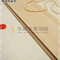 防水木地板.超耐磨木地板-拍拍扣系列-淺白橡木04
