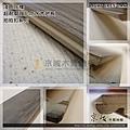 防水木地板.超耐磨木地板-拍拍扣系列-淺色灰橡11