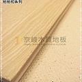 防水木地板.超耐磨木地板-拍拍扣系列-淺白橡木03