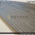 防水木地板.超耐磨木地板-拍拍扣系列-淺色灰橡02