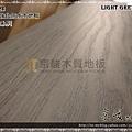 防水木地板.超耐磨木地板-拍拍扣系列-淺色灰橡06