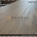 防水木地板.超耐磨木地板-拍拍扣系列-淺色灰橡05