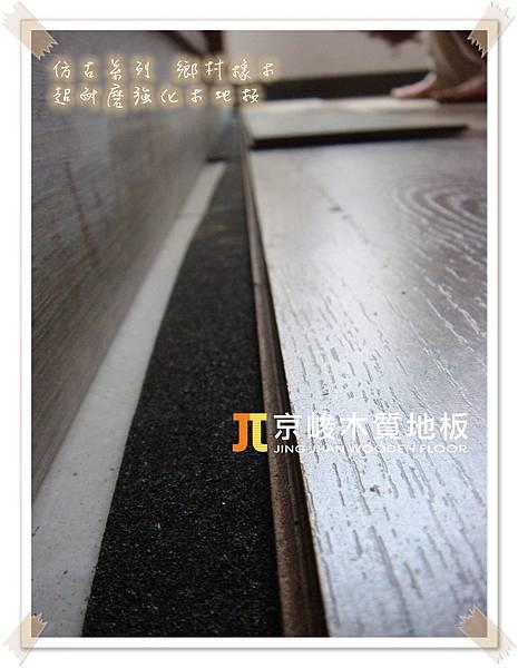 仿古系列-鄉村橡木-130319 C面系統櫃2-桃園市 超耐磨木地板 強化木地板