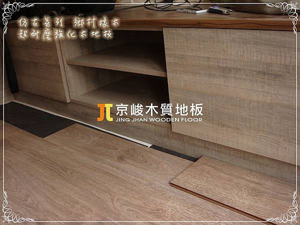 仿古系列-鄉村橡木-130319 C面系統櫃1-桃園市 超耐磨木地板 強化木地板