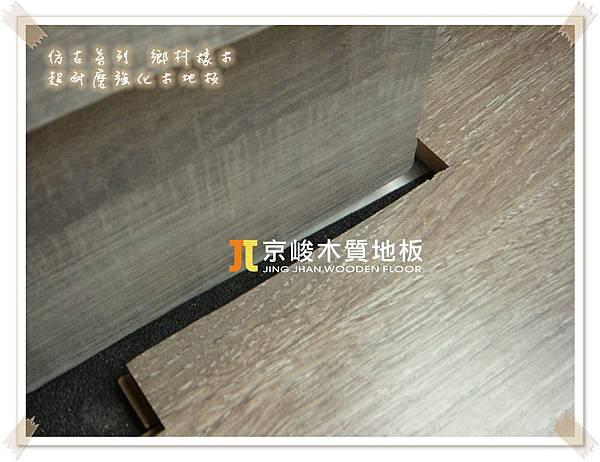 仿古系列-鄉村橡木-130319 C面系統櫃4-桃園市 超耐磨木地板 強化木地板