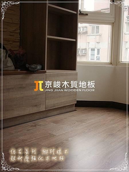 仿古系列-鄉村橡木-130319 C面系統櫃7-桃園市 超耐磨木地板 強化木地板