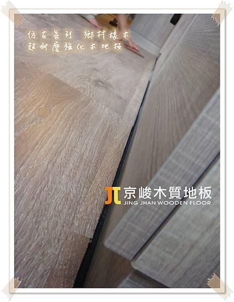 仿古系列-鄉村橡木-130319 C面系統櫃6-桃園市 超耐磨木地板 強化木地板