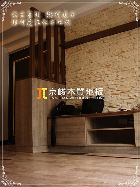 仿古系列-鄉村橡木-130319 C面系統櫃8-桃園市 超耐磨木地板 強化木地板