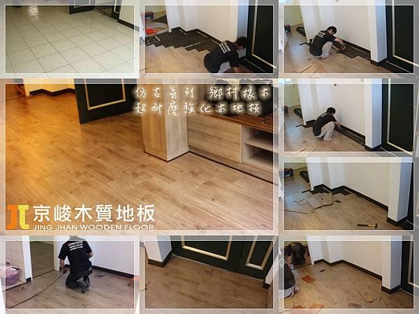 仿古系列-鄉村橡木-130319 D面門-桃園市 超耐磨木地板 強化木地板