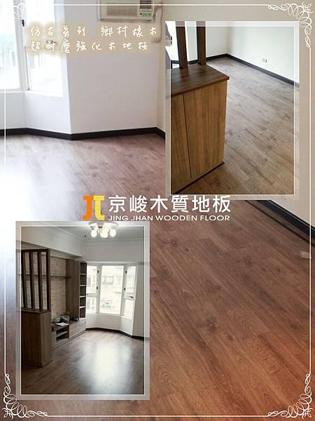 仿古系列-鄉村橡木-130319 E面窗4-桃園市 超耐磨木地板 強化木地板