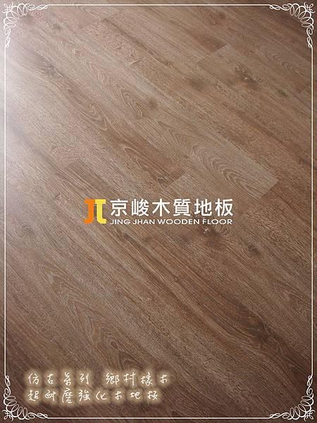 仿古系列-鄉村橡木-130319 E面窗7-桃園市 超耐磨木地板 強化木地板