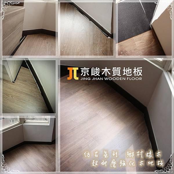仿古系列-鄉村橡木-130319 F窗角2-桃園市 超耐磨木地板 強化木地板