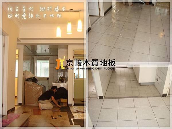 仿古系列-鄉村橡木-130319 G廚房-桃園市 超耐磨木地板 強化木地板