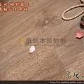 仿古系列-鄉村橡木2-超耐磨強化木地板