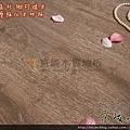 仿古系列-鄉村橡木4-超耐磨強化木地板